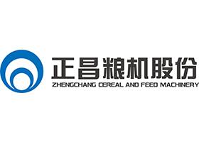 正昌集团-饲料加工行业解决方案