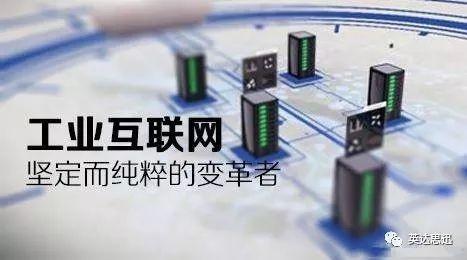 解说MES制造执行系统的基本常识
